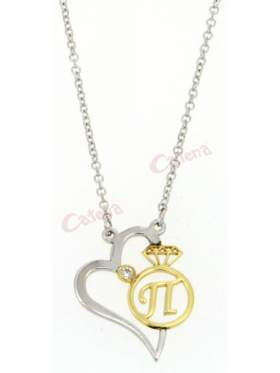 Ασημένιο αρχικό γράμμα Π επίχρυσο σε σχέδιο καρδιά και διαμαντάκι