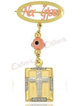 Φυλαχτό χρυσό με παραμάνα δίχρωμο με σχέδιο τον εσταυρωμένο σε σχέδιο πλακάκι και την ευχή να ζήσει