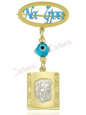Φυλαχτό χρυσό με παραμάνα δίχρωμο με σχέδιο Χριστούλη σε πλακάκι με την ευχή να ζήσει
