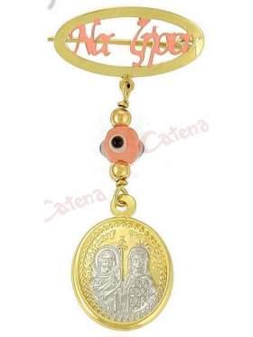 Φυλαχτό χρυσό με παραμάνα δίχρωμο σε σχέδιο κωνσταντινάτο με την ευχή να ζήσει