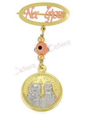 Φυλακτό χρυσό με παραμάνα σε σχέδιο κωνσταντινάτο και την ευχή να ζήσει