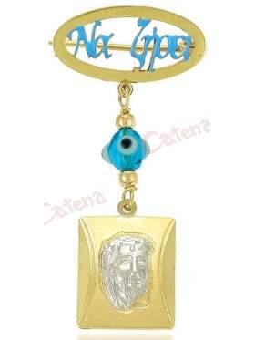 Φυλακτό χρυσό με παραμάνα σε σχέδιο κεφαλή χριστού με την ευχή να ζήσει