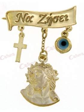 Φυλαχτό χρυσό με παραμάνα δίχρωμο με κεφαλή του Χριστού σε πλακάκι σταυρό και μάτι με την ευχή να ζήσει