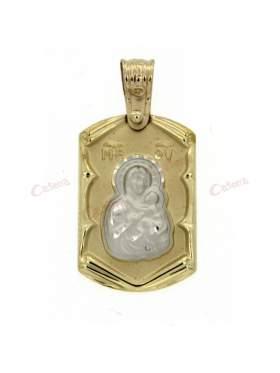 Φυλακτό χρυσό χωρίς παραμάνα με παναγία με τον χριστό