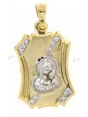 Χρυσό φυλακτό με παναγία και χριστό με άσπρες πέτρες ζιργκόν διπλής όψεως με ματάκι και πλακάκι στην πίσω πλευρά