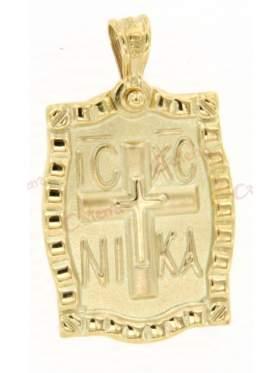 Χρυσό φυλακτό μετο πρόσωπο του χριστού διπλής όψεως με το Ιησούς Χριστός Νικά - Ic Xc Nika στην πίσω πλευρά