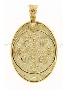 Χρυσό φυλακτό με το πρόσωπο της παναγίας και του χριστού διπλής όψεως με το Ιησούς Χριστός Νικά - Ic Xc Nika στην πίσω πλευρά
