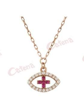 Κολιέ ροζ χρυσό με σχέδιο μάτι και σταυρό στο κέντρο στολισμένο με άσπρες και κόκκινες πέτρες ζιργκόν