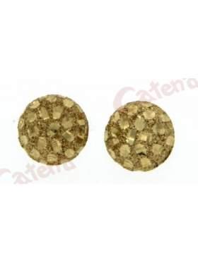 Σκουλαρίκι χρυσό με καρφί και κούμπωμα πεταλούδα